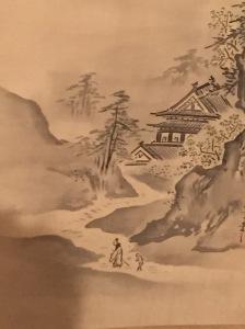 נוף הררי, קאנו טואון, 1625-1694