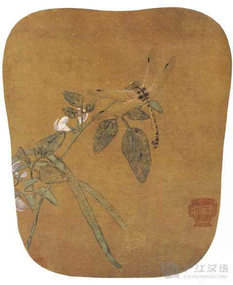 Fan painting by Xu Xi, Dragonfly and the Bean Flowers, Song Dynasty (960-1279